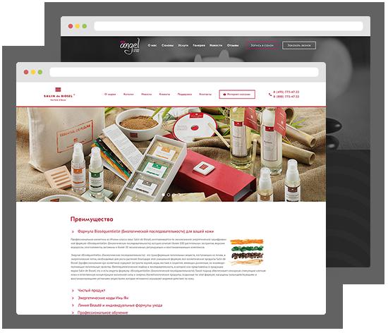 Оценка оборудования раскрутка сайтов москва продвижение сайтов люберцы